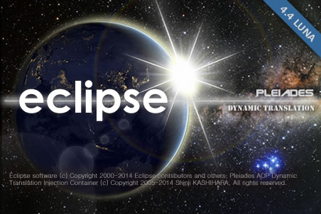 Eclipse Pleiades All in One